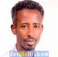 ethioking Dating