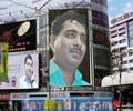 RaazMalik Free Online Date