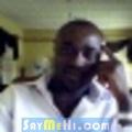 jamat Free Dating Website